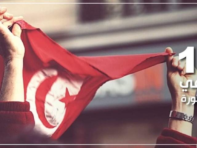 Tunisie : Tahya Tounes appelle à l'accélération de la mise en place de la Cour constitutionnelle
