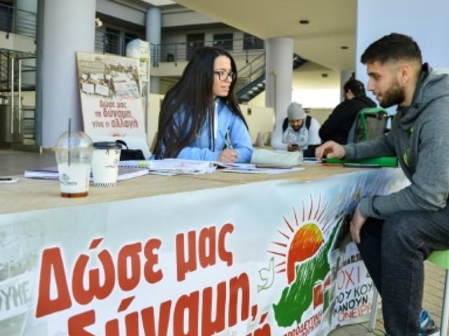 Chypre/présidentielle: pour la jeunesse, l'économie avant la réunification