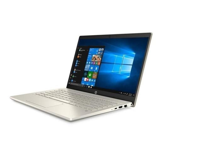 Black Week Cdiscount : un PC ultraportable HP pour 700 euros