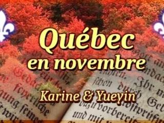 Le mois québécois 2019, c'est pour bientôt !