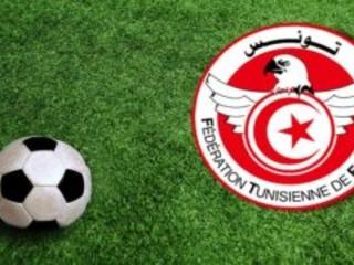 Ligue 1 : Un choc entre le Stade Tunisien et l'US Monastir