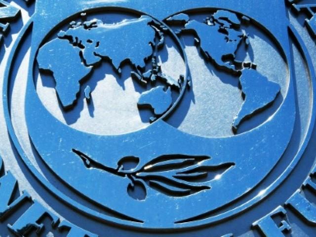 Chine: le FMI s'inquiète des firmes zombies et des produits financiers opaques