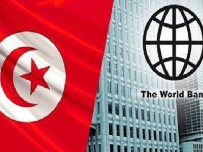 Les conditions du prêt accordé par la Banque mondiale à la Tunisie dévoilées