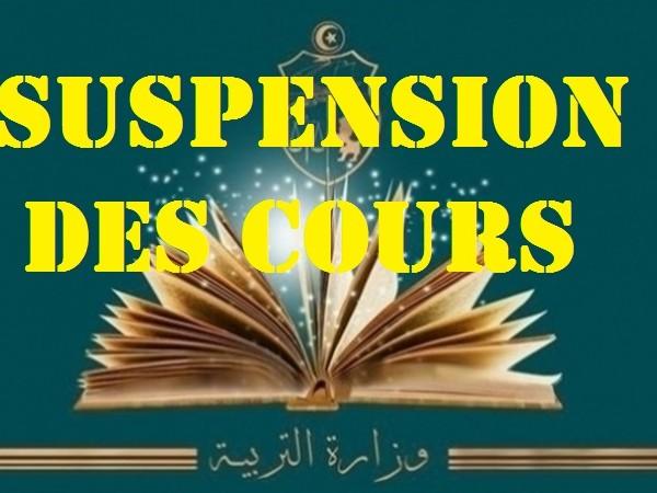 Tunisie – Intempéries: Suspension des cours dans d'autres gouvernorats