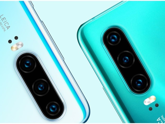 Top affaire : Grosse réduction sur le Huawei P30 et P30 Pro chez Darty