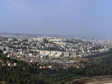 Jérusalem: la décision de Washington rejetée