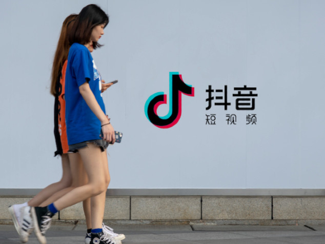 L'application TikTok accusée de censurer les manifestations à Hong Kong