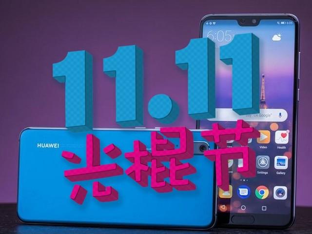 AliExpress Single Day : les bons plans Huawei et Honor pendant le Black Friday chinois