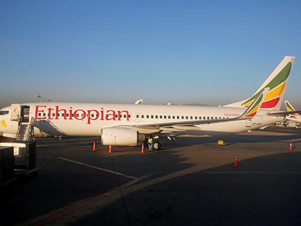 Ethiopian Airlines veut construire un méga-aéroport pour 4,5 milliards d'euros