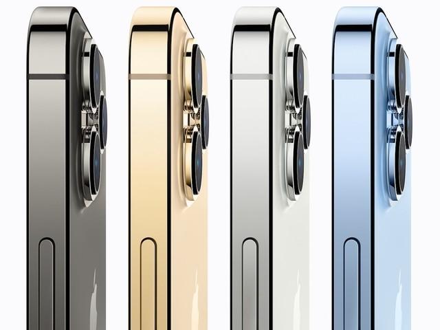 iPhone 13 : les précommandes auraient dépassé les 5 millions d'unités en Chine