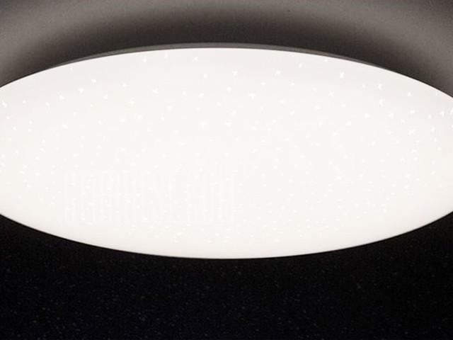 BON PLAN ! Une lampe ultra design à prix réduit aujourd'hui seulement