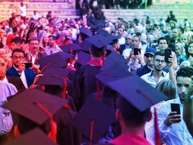 """La meilleure """"Business school"""" au Maroc est …"""