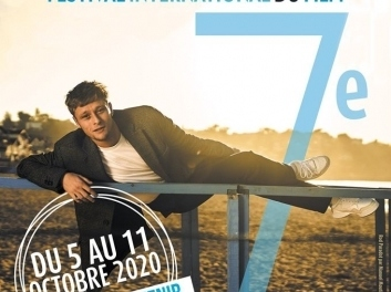 Festival International du Film de Saint-Jean-de-Luz 2020 : l'affiche
