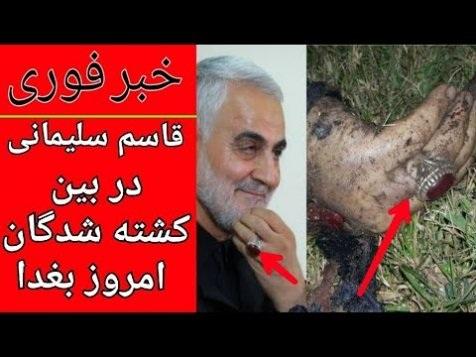 Iran : Soleimani, cerveau terroriste de la guerre asymétrique