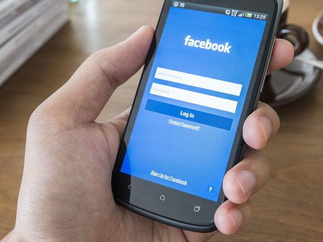 Facebook stockait des millions de mots de passe en clair