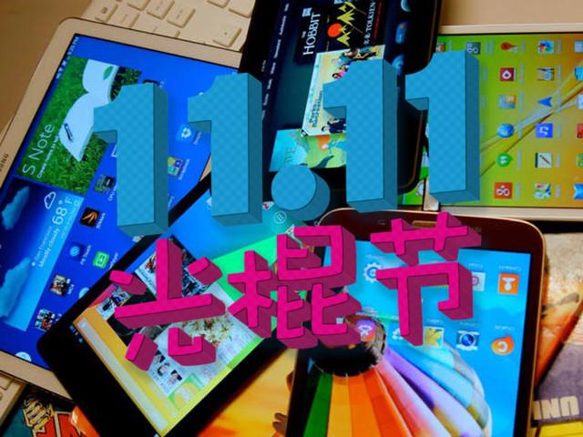 AliExpress Single Day : les meilleures offres Double 11 du côté des tablettes tactiles