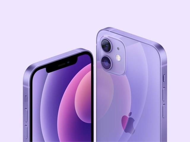 L'iPhone 12 Mini Mauve est déjà à prix cassé, aujourd'hui seulement !