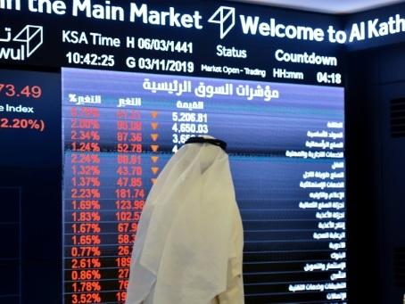 Aramco: le mastodonte pétrolier derrière la prospérité de l'Arabie saoudite