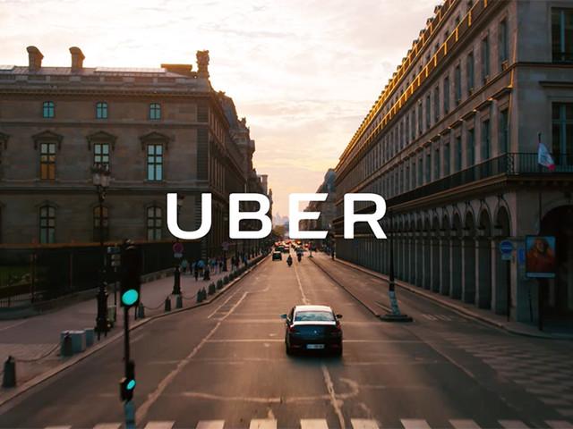 Musique de pub Uber - 2017