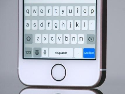 Comment faire apparaître le clavier caché d'iOS