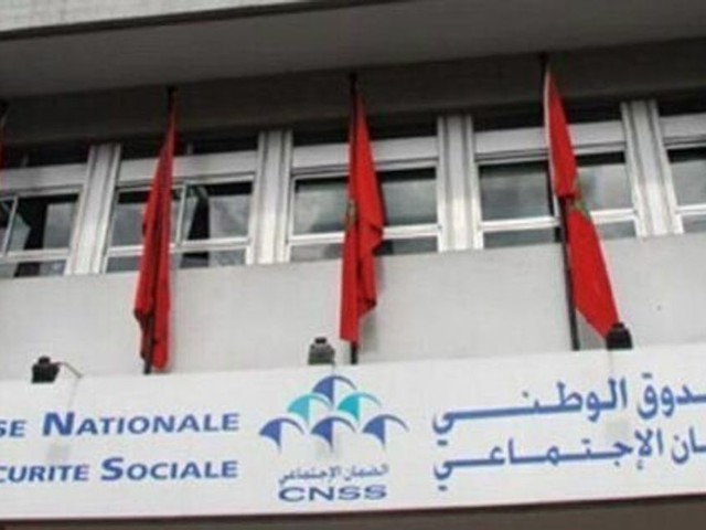 Le projet de décret relatif à l'allocation familiale adopté par le conseil de gouvernement