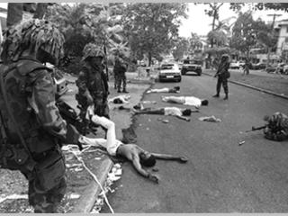 """L'invasion de Panama : Une héroïne de """"Little Hiroshima"""", par Hernando Calvo Ospina"""
