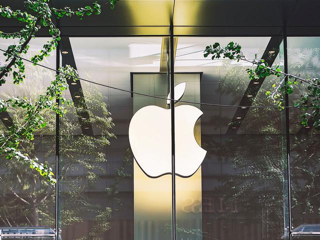 Apple critiqué pour avoir cédé à la censure chinoise