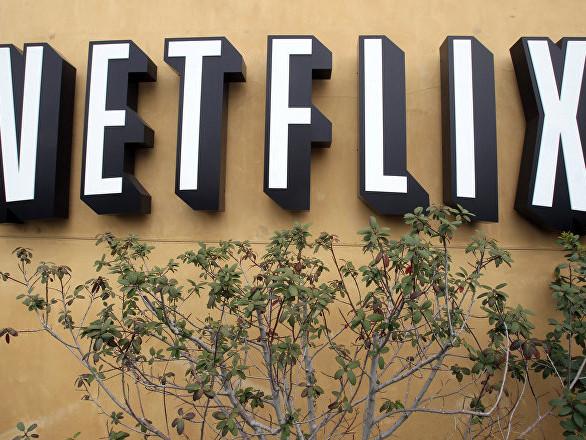 Une panne touche Netflix en France et dans d'autres pays du monde