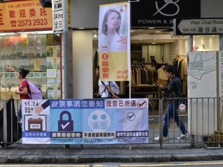 """Crise à Hong Kong: ce weekend, un scrutin local en forme de """"référendum"""""""