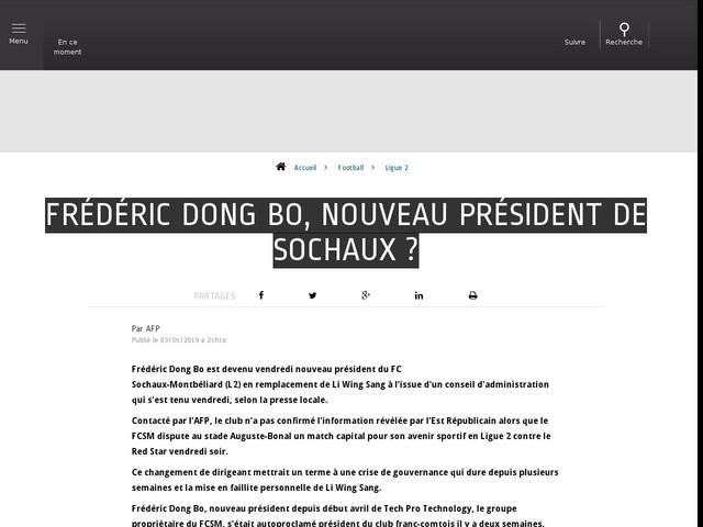 Football - Ligue 2 - Frédéric Dong Bo, nouveau président de Sochaux ?