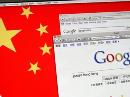 La Chine compte aujourd'hui 751 millions de personnes connectées à Internet