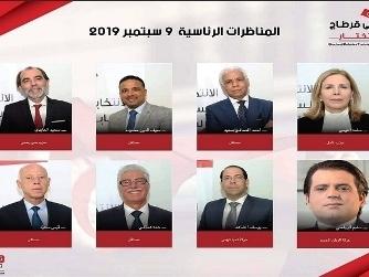 Tunisie – Les liste des candidats qui s'affronteront lors du débat télévisé de ce soir