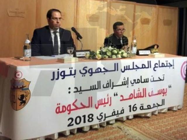 Retour sur la visite de Youssef Chahed à Tozeur: Les mesures pour booster le développement dans la région