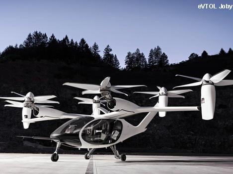 Aéronefs électriques eVTOL : Toyota et Joby Aviation partenaires