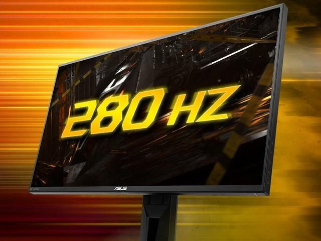 Actualité : Asus TUF VG259QM : le premier moniteur 25 pouces IPS 280 Hz de la marque