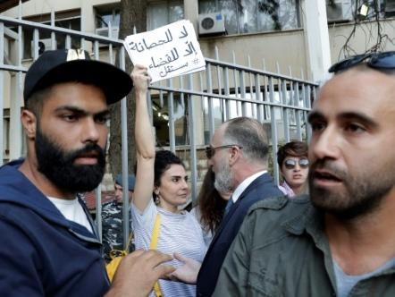 Liban: nouvelle journée de mobilisation, écoles et banques fermées