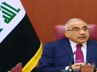 Démission duchef du gouvernement irakien