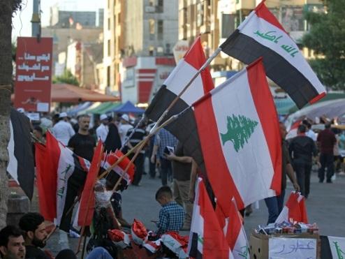 """""""Notre douleur est une"""": de l'Irak au Liban, un même cri et une même solidarité"""