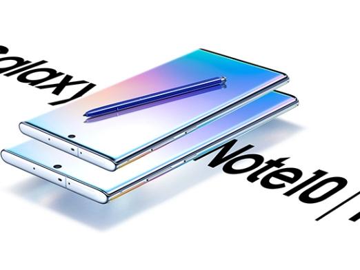 Samsung lève le voile sur le Galaxy Note 10