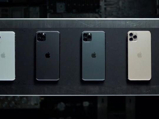 Le FBI est parvenu à déverrouiller de force un iPhone 11 Pro