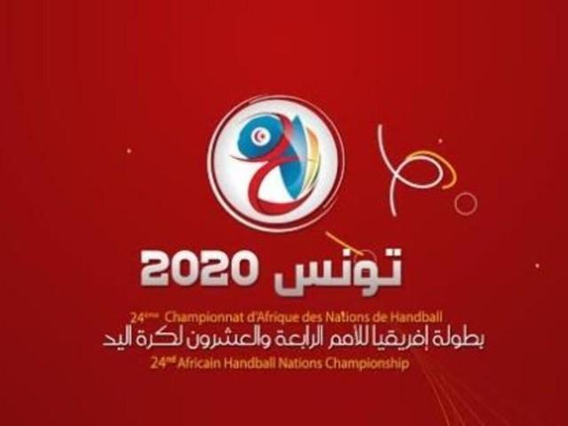 Hand – CAN 2020 : Programme de la 3ème journée