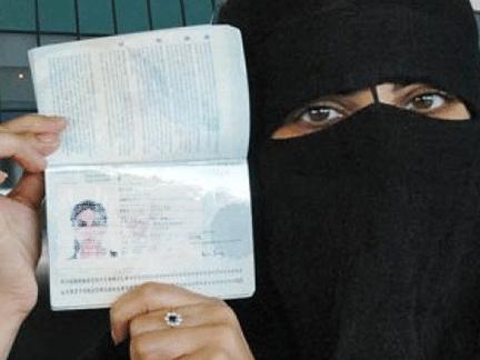 Tunisie – Une ressortissante allemande niquabée refoulée à l'aéroport de Djerba