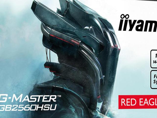 Chute de prix pour l'excellent écran gaming incurvé iiyama G Master Red Eagle