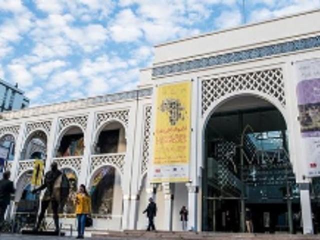 Rentrée culturelle: 4 événements à ne pas manquer à Rabat