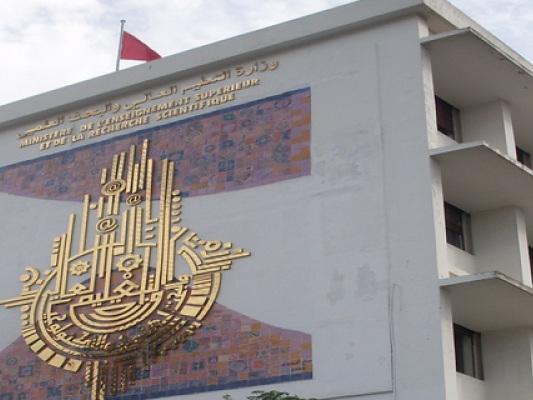 Tunisie- Bientôt, un master international conjoint entre neuf universités méditerranéennes sera créé