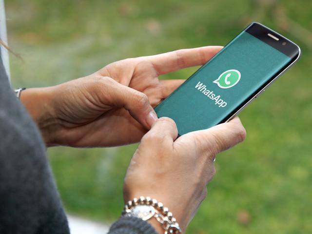 WhatsApp : Comment personnaliser le fond d'écran ?