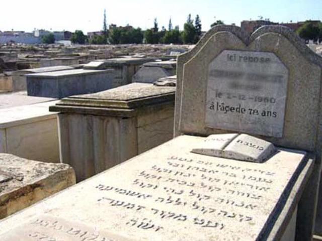 Maroc : le cimetière juif d'El Jadida remis à neuf