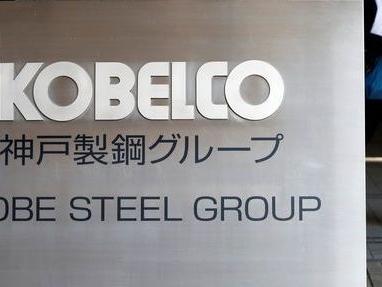 Affaire Kobe Steel: Renault et PSA seraient touchés