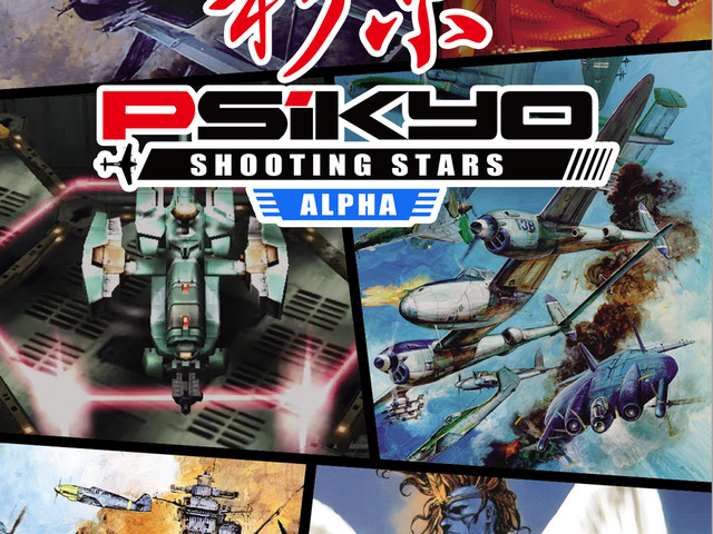 La compilation Psikyo Shooting Stars Alpha sera disponible le 24 janvier 2020