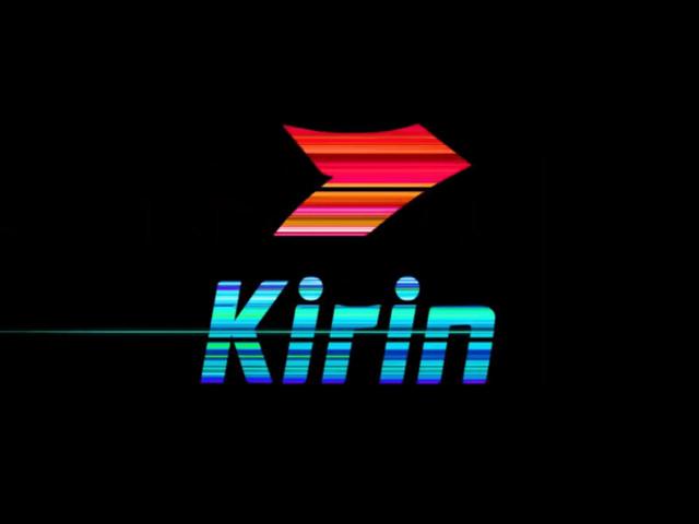 Kirin 990 : la puce des Huawei Mate 30 se dévoilera début septembre
